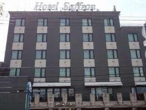 ホテル サフラン [ 兵庫県 宍粟市 ]