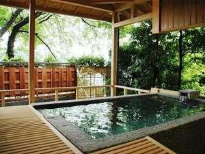 貸切露天風呂「玄武の湯」