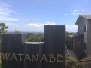 伊豆フレンチ 海のごちそう WATANABEのイメージ