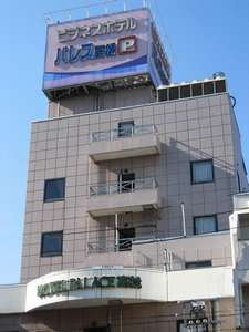ビジネスホテル パレス高松:写真