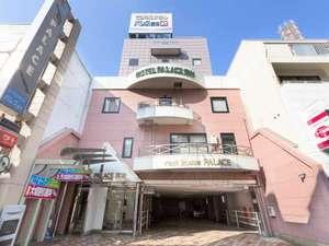 ビジネスホテル パレス高松 [ 香川県 高松市 ]