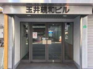 福岡コンドミニアム