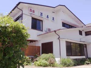 万寿屋旅館のイメージ