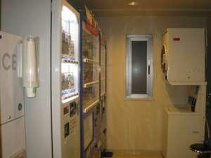 自動販売機コーナー(自販機・製氷機・コインランドリー)