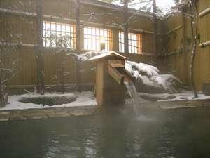 【露天風呂】静寂と安らぎのカルルス温泉
