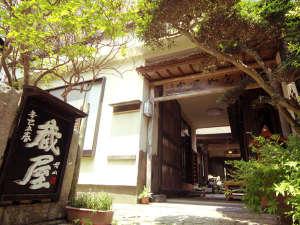 西須崎坊 蔵屋