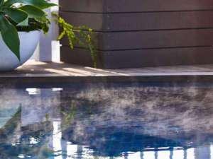 屋外のSPAは人工温泉です!1年中入浴可能