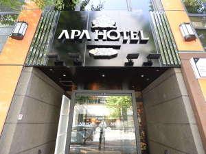 アパホテル<新潟>