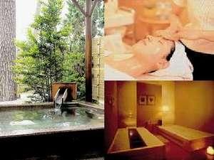 貸切風呂・エステ・岩盤浴などを利用してプラスアルファの寛ぎを…