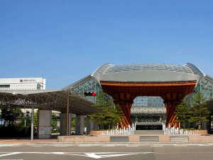 金沢駅に隣接でアクセス抜群(写真提供:金沢市)