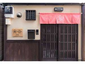 Stay SAKURA Kyoto町屋 燈