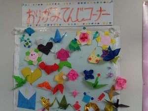 十和田湖畔温泉 とわだこ賑山亭 image