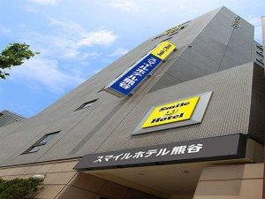 スマイルホテル熊谷:写真