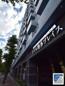 ■ホテル外観■ コンベンションエリアに位置するホテル博多プレイス。