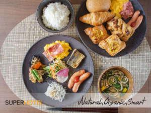 スーパーホテル湘南・藤沢駅南口 伝馬の湯 4月26日 オープン image
