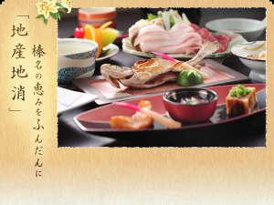【料理】ゆうすげは群馬県が推奨する地産地消推進店に認定されています。