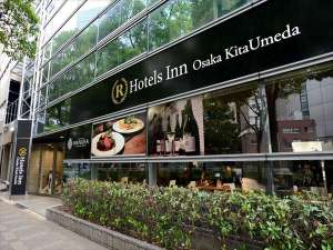 Rホテルズイン大阪北梅田の画像