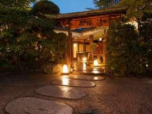 【玉造温泉 清風荘】部屋食で季節の食材を愉しむ小さな料理旅館の画像