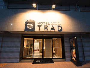 HOTEL TRAD [ 大阪市 天王寺区 ]