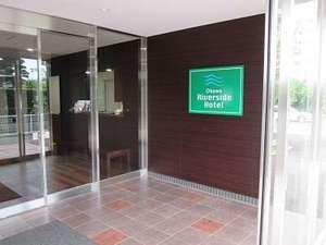 大川リバーサイドホテル [ 福岡県 大川市 ]