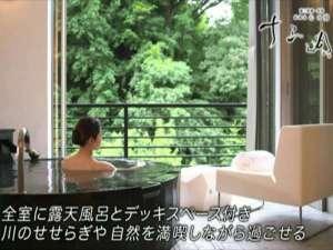 大自然を眺めながらのご入浴。客室露天風呂