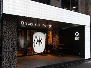 Q Stay and lounge 上野