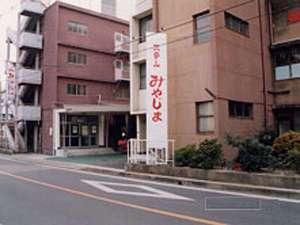 ホテル みやじま [ 広島県 尾道市 ]