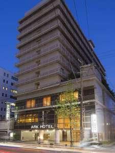 アークホテル京都-ルートインホテルズ-の画像