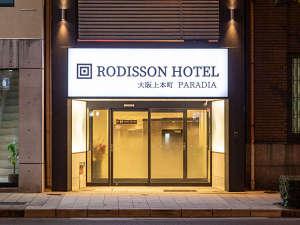 ロディソンホテル大阪上本町パラディア