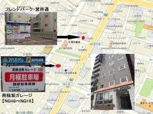アパホテル<新潟東中通> image
