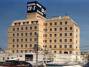 ホテルアルファーワン丸亀 [ 香川県 丸亀市 ]