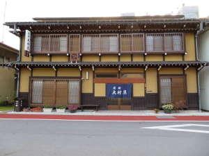 大村屋旅館