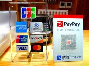 決済クレジットカードQRコード