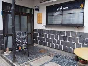 倉敷のゲストハウス かくれ宿Yuji-inn (ゆうじいん) [ 岡山県 倉敷市 ]