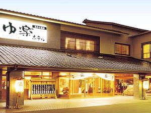 あわら温泉 ゆ楽 庭園巨石風呂 YURAKUの画像