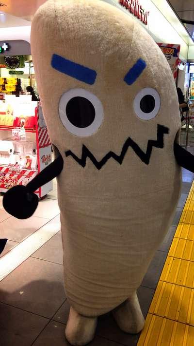 東京に行った時に彼に出会いました。