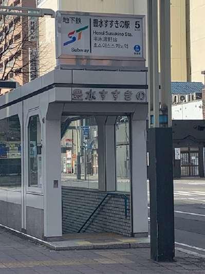札幌 今日 コロナ