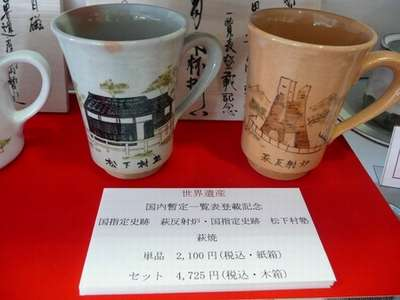 九州・山口の近代化産業遺産群の画像 p1_18