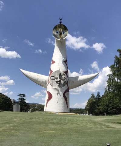 太陽 の 塔
