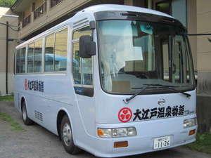 松本 バス 上田