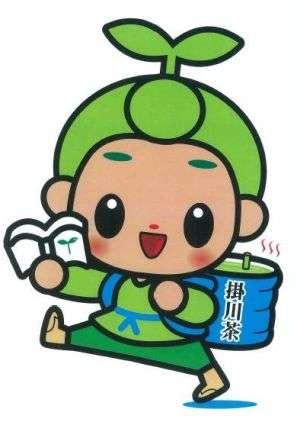 掛川市のゆるキャラ「茶のみや ...