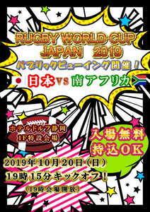 World 静岡 ー p