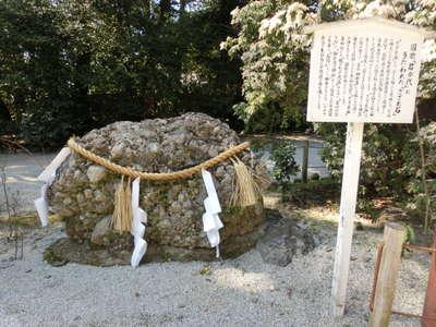 下鴨神社のさざれ石と、石の伝承~/絶景特集-じゃらんnet