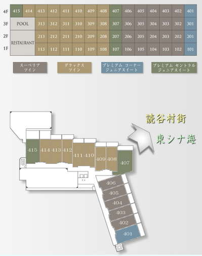 ホテル 読谷 リゾート グランディ & 沖縄 スタイル