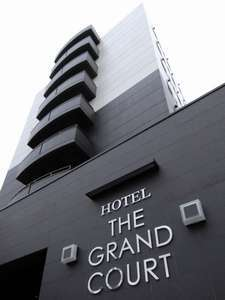 予約はいつから取れますか ホテル ザ グランコート津西のよくあるお問合せ 宿泊予約は じゃらん