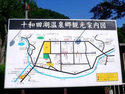 """最寄りのバス停は """" 十和田湖温..."""