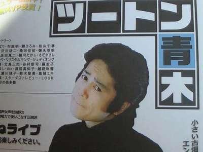 古畑任三郎の画像 p1_4