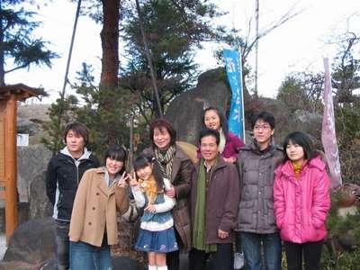家族風呂・バリアフリー風呂のご案内|長島温泉  …
