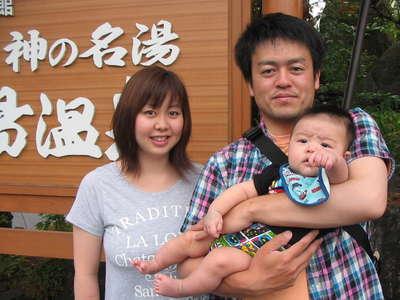 山梨県石和温泉 ホテル石庭 - hotel-sekitei.co.jp