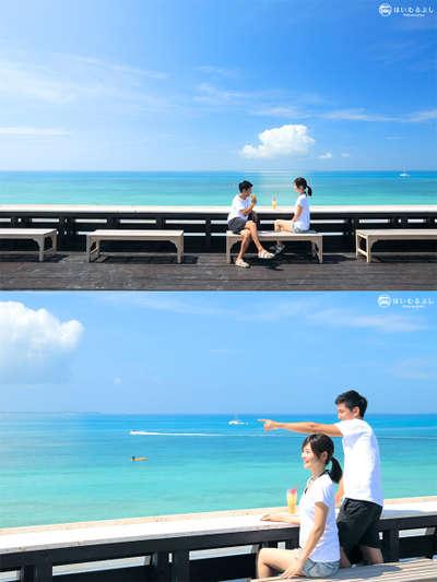 浜島 はいむるぶし 小